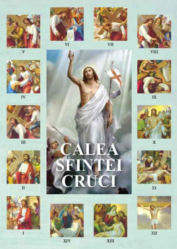 Calea Sfintei Cruci